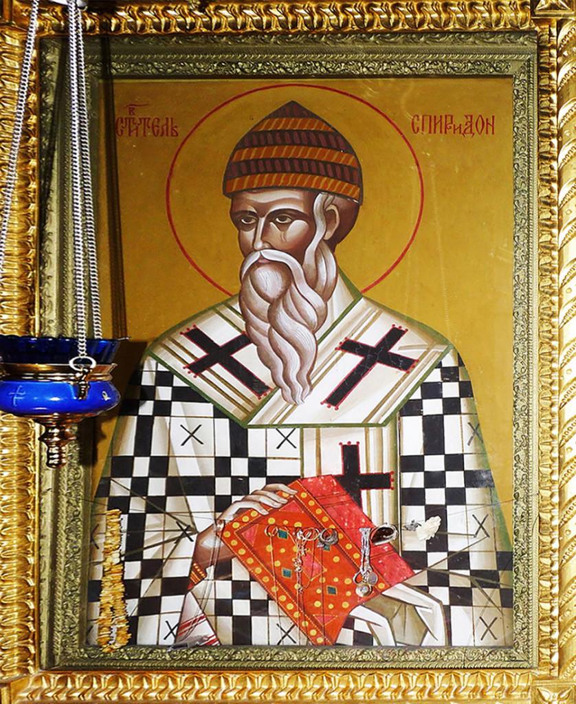 Икона Святителя Спиридона Тримифунтского с частицей башмачка.
