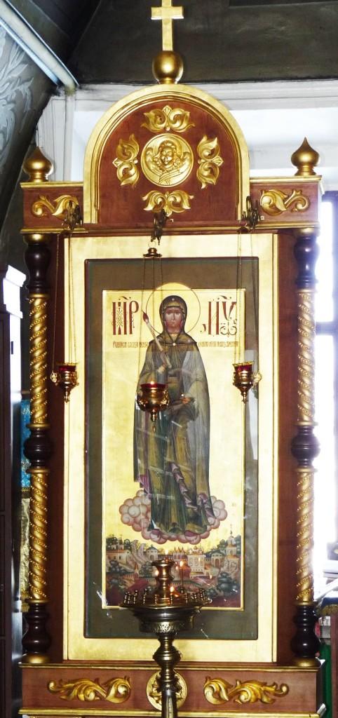 Чудотворная икона пресвятой Богородицы, именуемая Неугасимая свеча.9